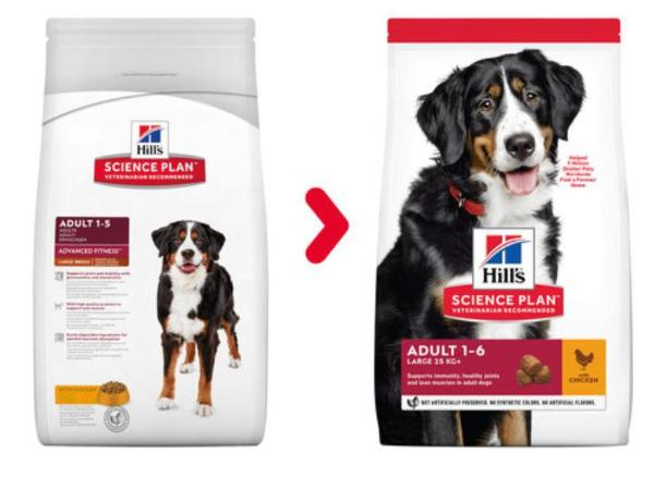 Hill's Science Plan Canine Adult Advanced Fitness Large Breed Ckn корм для собак крупных пород, курица
